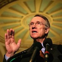 harry_reid_rotunda.jpg
